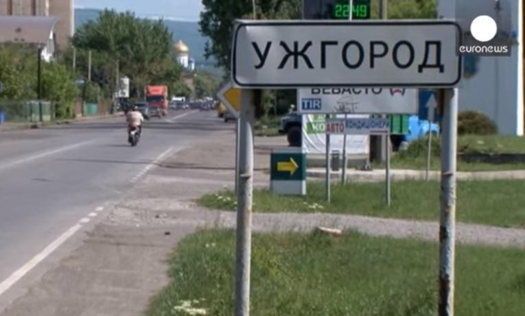 Az ukrán külügy egy budapesti tüntetés betiltását követeli