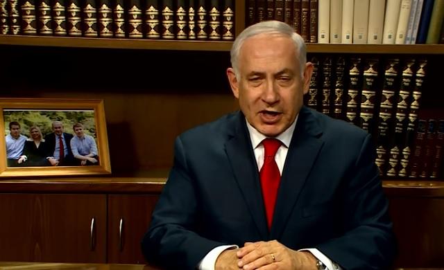 """Netanjahu megdicsérte Trumpot, amiért """"szembeszállt"""" Iránnal"""