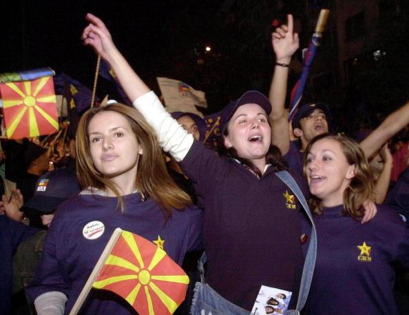 Szeretné tudni, hogy mi lesz Macedónia új neve?