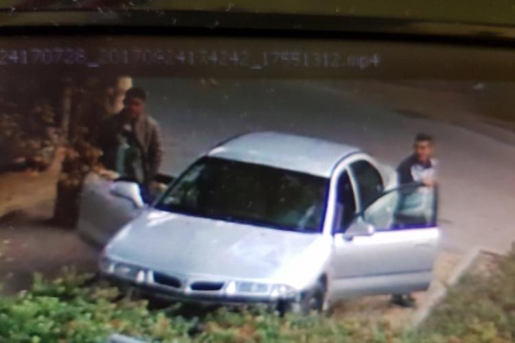 A kecskeméti rendőrök keresik a képen látható tolvajokat
