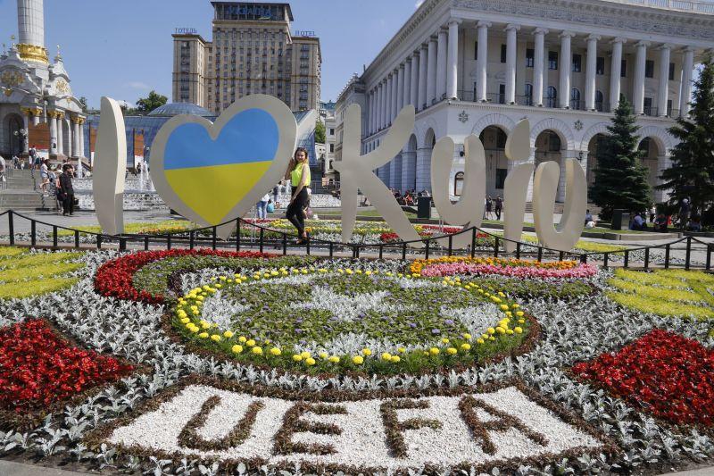 Összeverekedtek a szurkolók a szombati BL-döntő városában, Kijevben