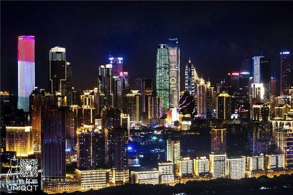 Magyar nemzeti színű fényfestést kapott egy kínai felhőkarcoló