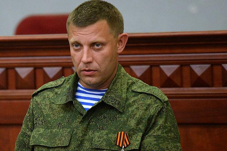 Robbantásos merényletben meghalt Zaharcsenko, a donyecki szakadár vezető – Moszkva rápirított az ukránokra