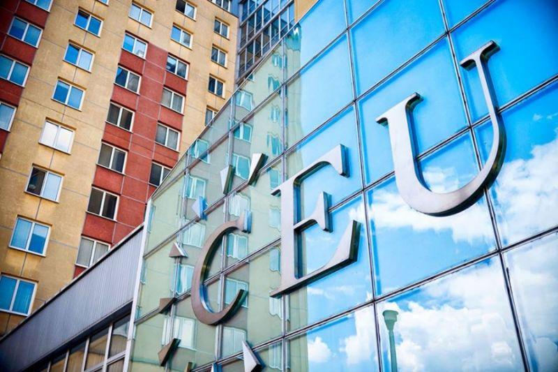 A CEU megnyitotta 2018-19-es tanévét