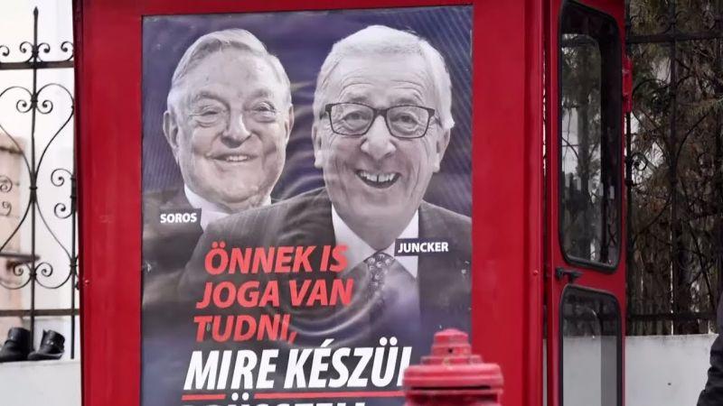 444.hu: Weber feltételezett érkezési útvonala mellett letakarják a Soros-Juncker plakátokat