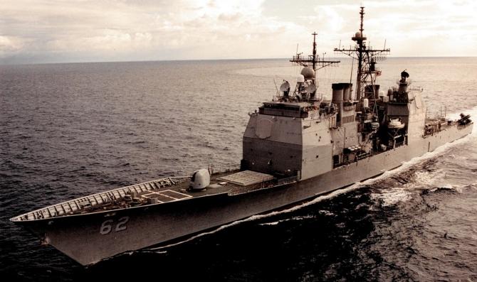 Tengeri incidens: amerikai cirkáló találkozott orosz csatahajóval