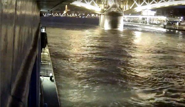 Újabb videót tettek közzé a dunai hajóbalesetről