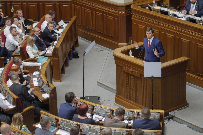 Ukrajna segítséget kér, hogy változzon a Krím helyzete