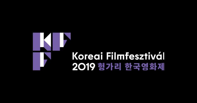 Hamarosan kezdődik a Koreai Filmfesztivál, ritkán látható filmekkel – ne hagyja ki!