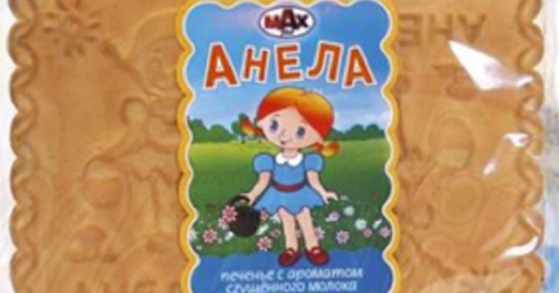 Rákkeltő orosz kekszet hívott vissza a Nébih