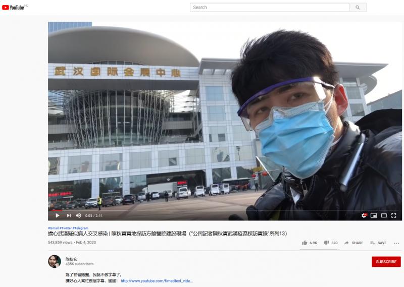 Nyoma veszett a koronavírusról hírt adó vloggernek